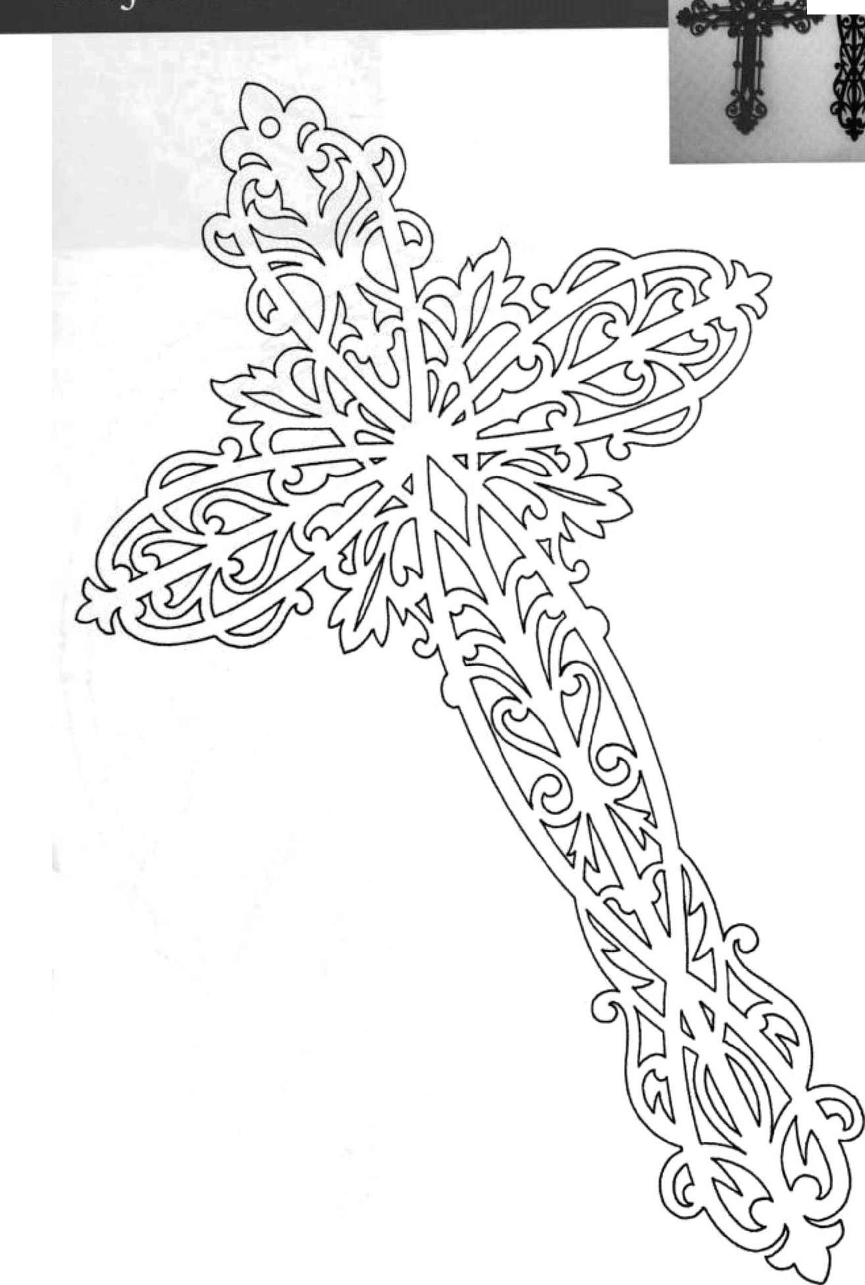 Search P2 also Id F 356574 besides Sallet additionally Princess Rosalina Coloring Pages as well Search. on helmet shelf